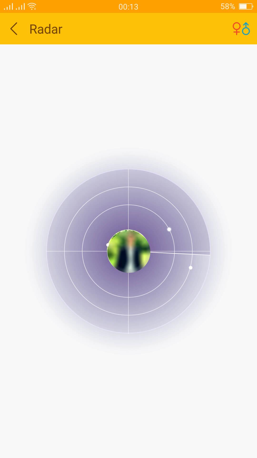 BeeTalk Radar Feature