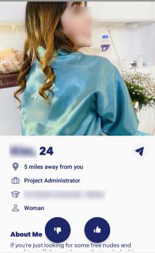ship app profile