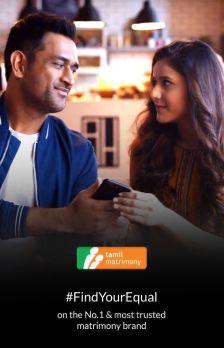 tamil matrimony app