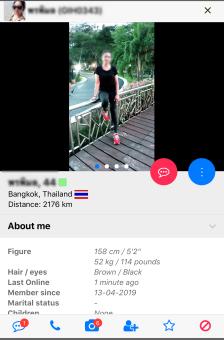 ThaiKisses App