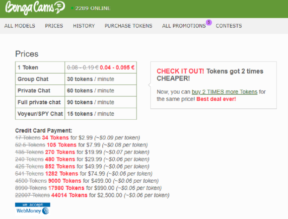 bongacams review tokens prices