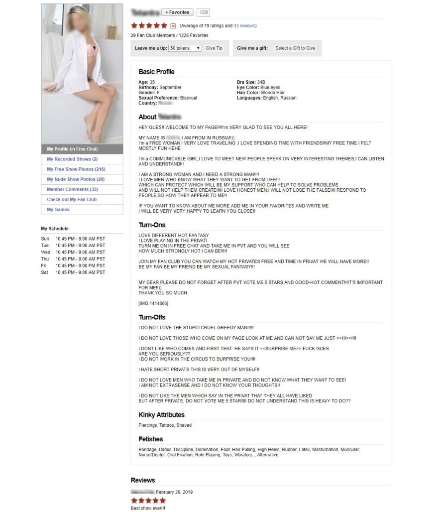 No Strings Attached Female Profile Page